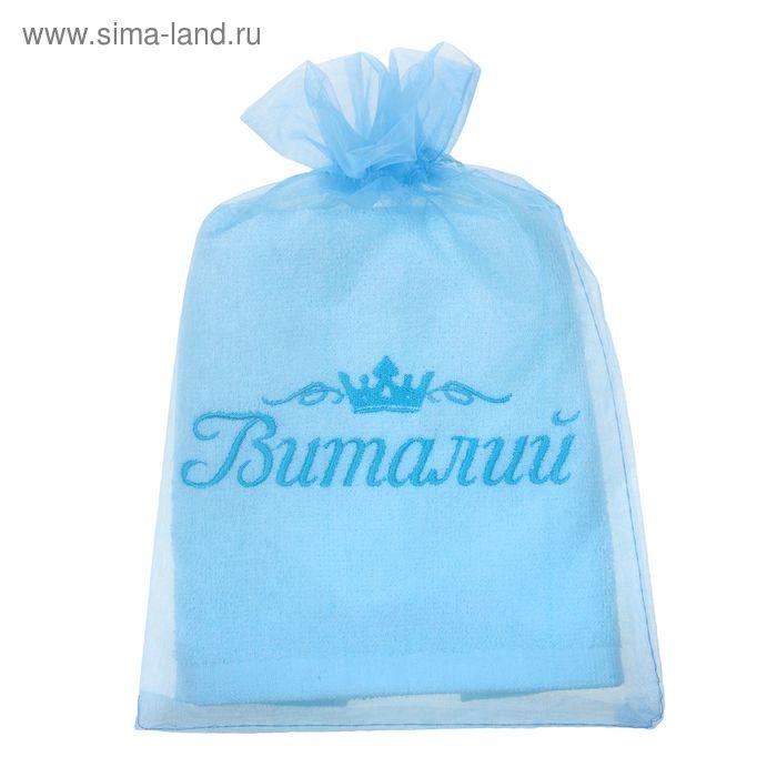 """Полотенце с вышивкой """"Виталий"""" 32 х 70 см, 380 гр/м2"""