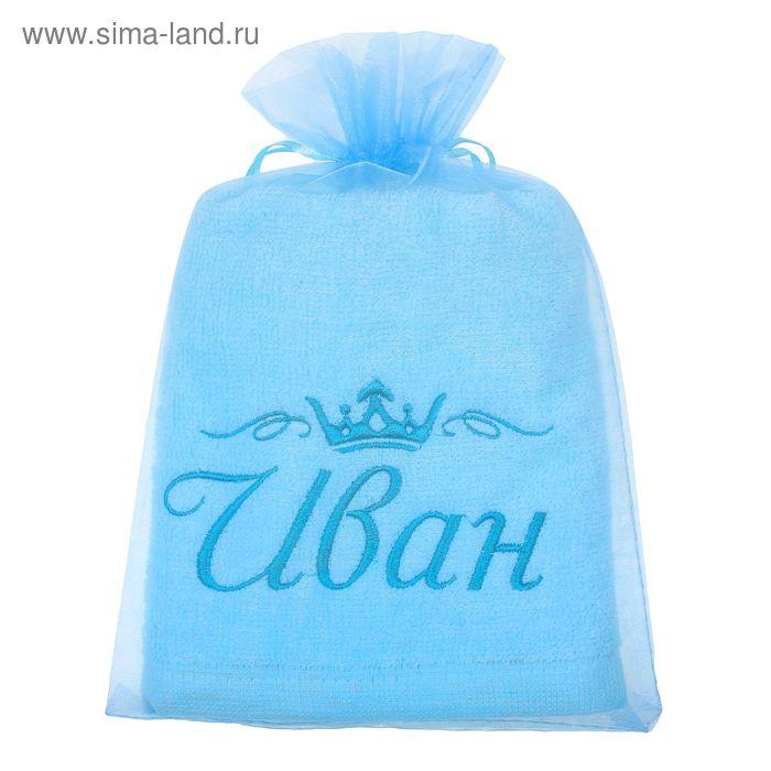 """Полотенце с вышивкой """"Иван"""" 32 х 70 см, 380 гр/м2"""