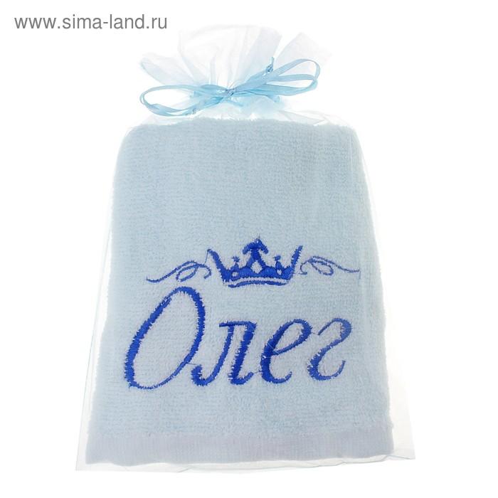 """Полотенце с вышивкой """"Олег"""" 32 х 70 см, 380 гр/м2"""