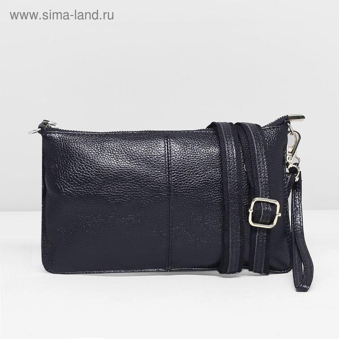 """Клатч женский на молнии """"Вера"""", 1 отдел, 1 наружный карман, с ручкой, длинный ремень, чёрный"""