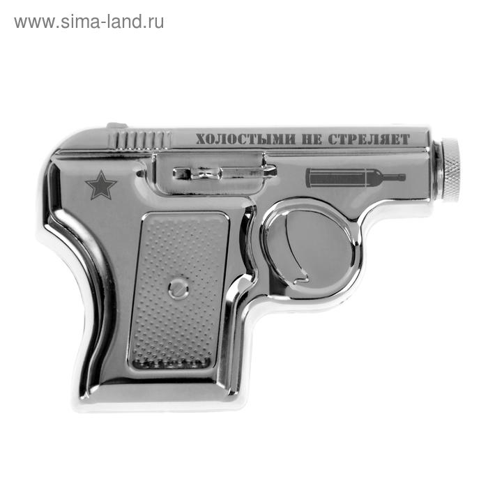 """Фляжка-пистолет """"Холостыми не стреляет"""" 150 мл."""