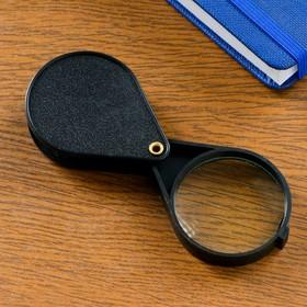 Лупа 3х, d=5 см, канцелярская, складная, пластик, стекло, чёрная, 13 см