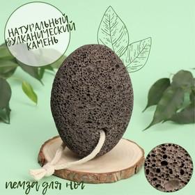 Пемза натуральная крупнозернистая, цвет коричневый Ош