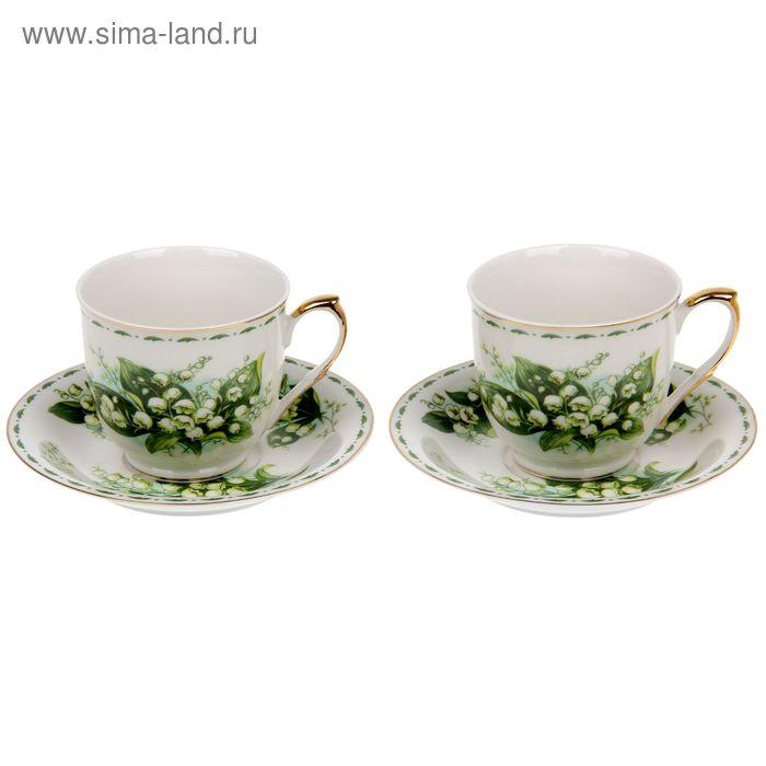 """Сервиз чайный """"Ландыши"""", 4 предмета: 2 чашки 180 мл, 2 блюдца"""