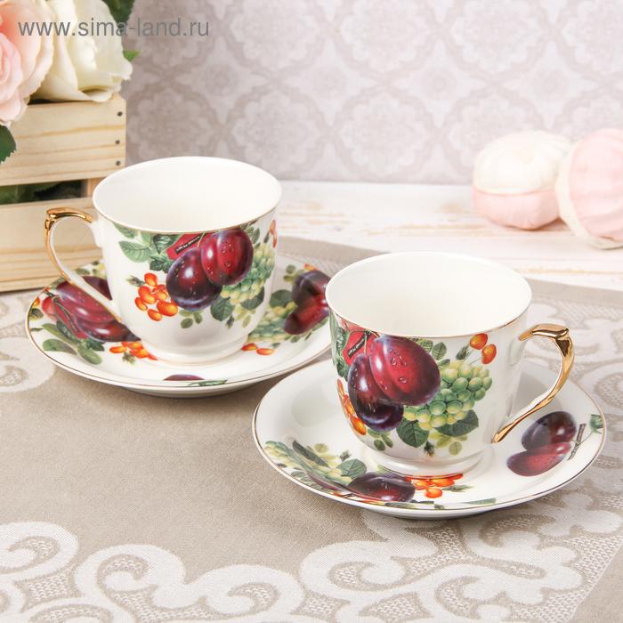 "Сервиз чайный ""Слива"", 4 предмета: 2 чашки 180 мл, 2 блюдца"