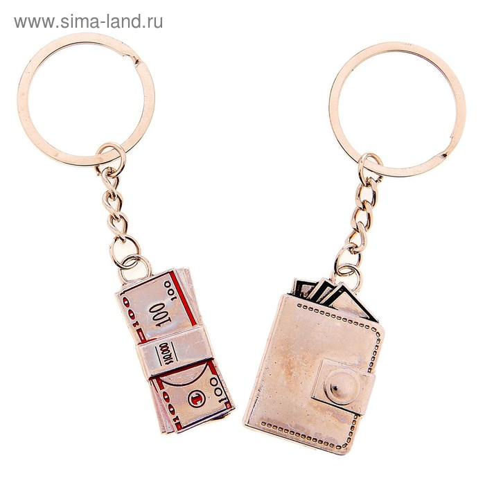 """Брелок 2в1 """"Портмоне с банкнотами"""""""