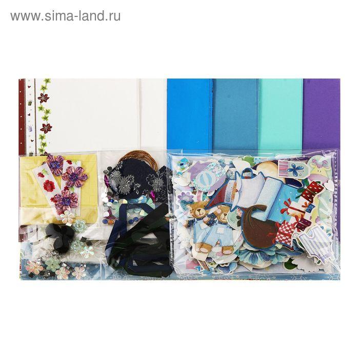 """Набор для творчества """"Голубые цветы"""""""