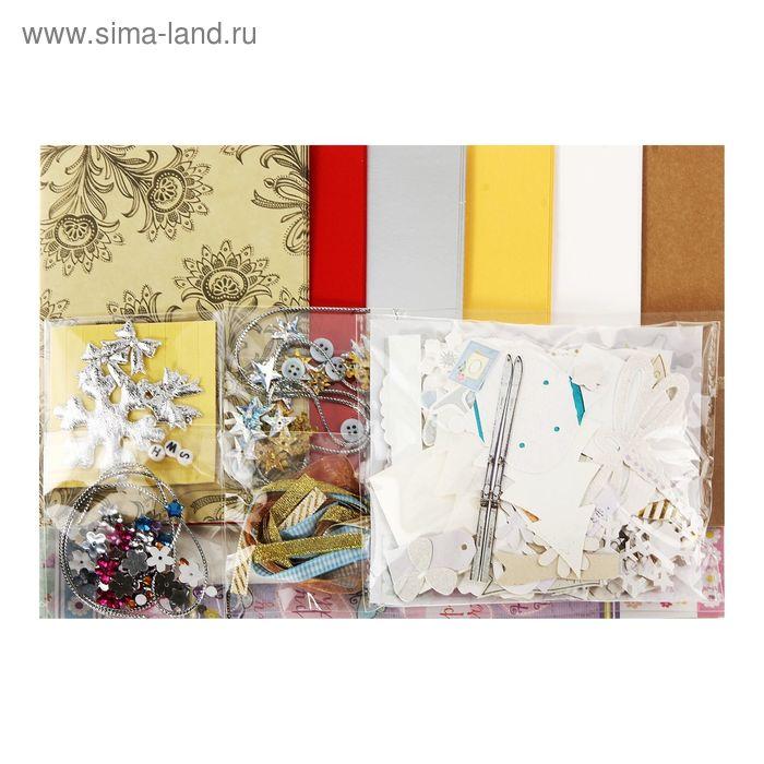 """Набор для творчества """"Снеговик"""": 18 открыток, 18 конвертов"""