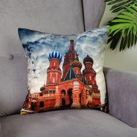 Наволочка декоративная 'Этель' Москва 40*40 см, велюр, 100% п/э Ош
