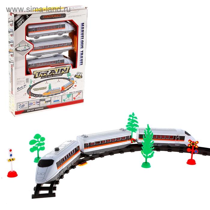 """Железная дорога """"Экспресс"""", работает от батареек"""