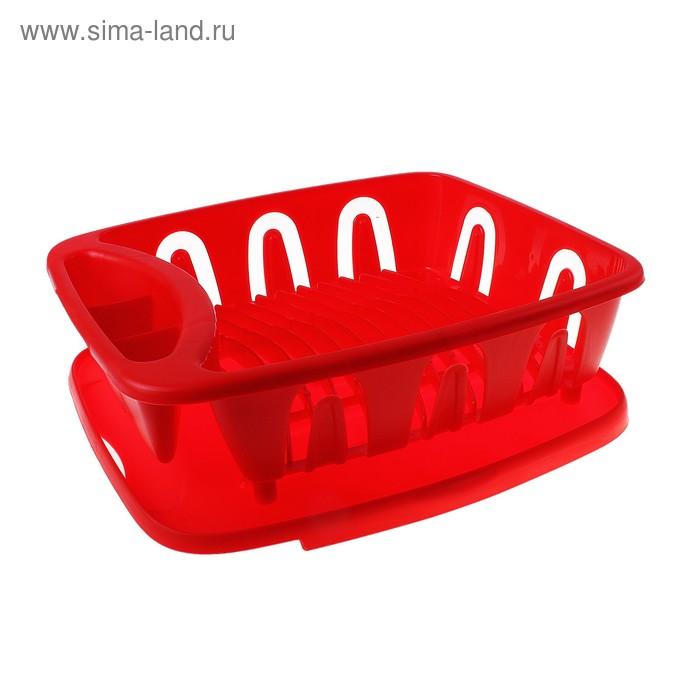 """Сушилка для посуды с поддоном """"Люкс"""", цвет красный"""