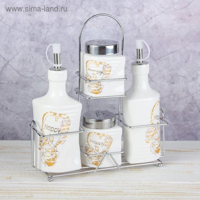 """Набор для специй и соусов """"Венеция"""", 4 предмета на подставке: соусники 250 мл, емкости для специй 100 мл"""