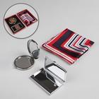 """Набор подарочный """"Квадраты"""", 3 предмета: зеркало, визитница, платок, цвет красный"""