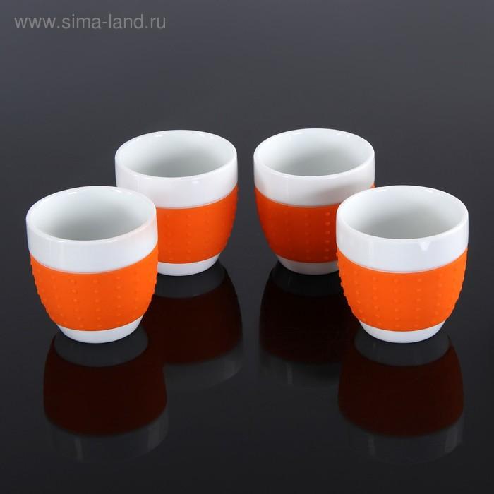 "Набор стаканов 150 мл ""Оранж"", 4 шт"