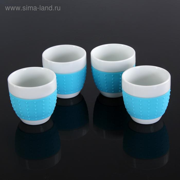 "Набор стаканов 150 мл ""Голубая волна"", 4 шт"