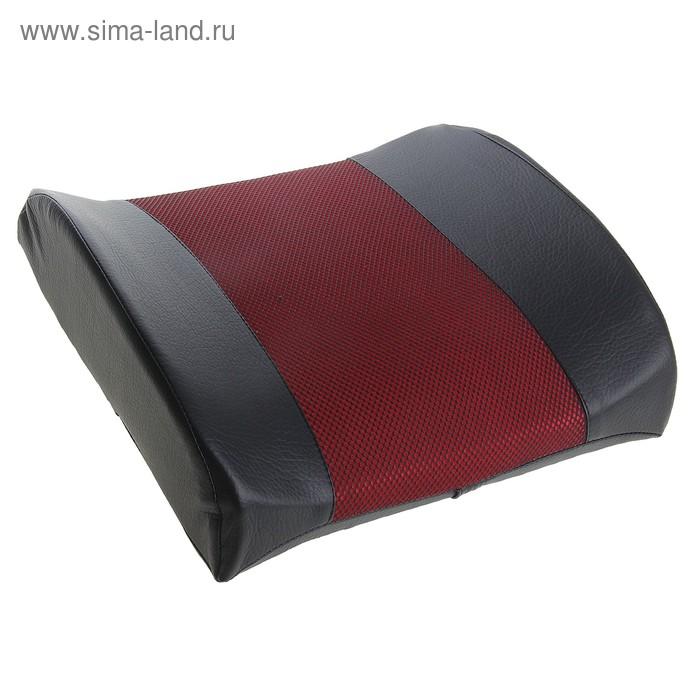 Ортопедическая подушка на спинку кресла Акцент красная полоса