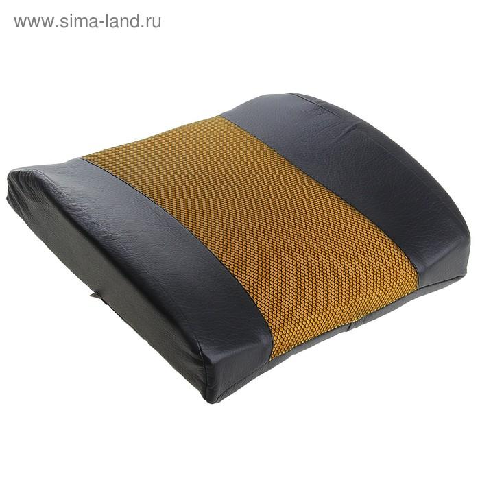 Ортопедическая подушка на спинку кресла, желтая полоса