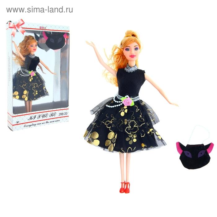 """Кукла """"Кира"""" в стильном платье, с сумочкой, 28 см МИКС"""