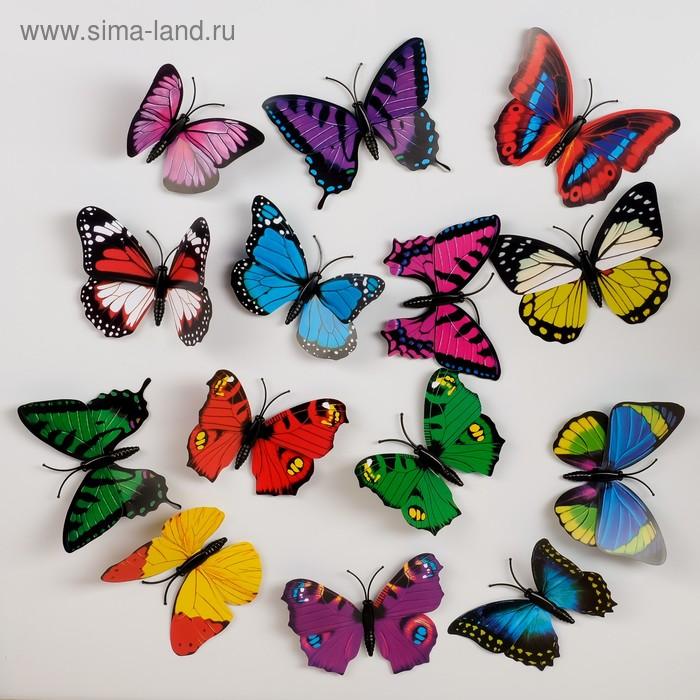 """Магнит """"Разноцветная бабочка"""", МИКС"""