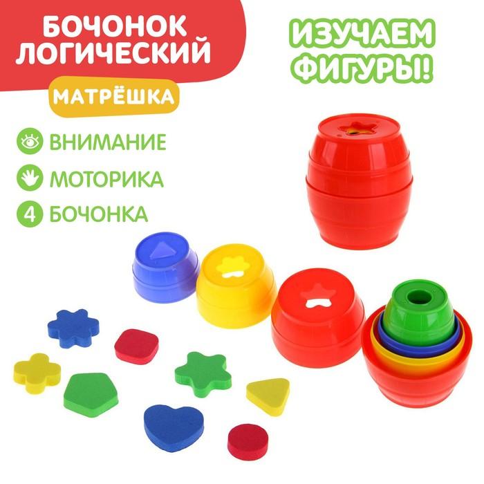 """Матрешка """"Бочонок логический"""", в комплект входят: 4 матрешки-бочонка и геометрические фигуры, цвета МИКС"""