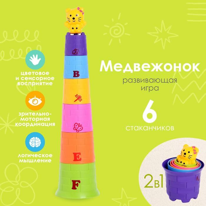 """Набор игровой """"Пирамида"""": 6 стаканчиков, 1 игрушка (зайчик/мишка), МИКС"""