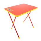 "Детский стол от набора мебели ""Алина"" складной, цвета МИКС"