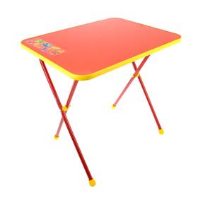 Детский стол от набора мебели 'Алина' складной, цвета МИКС Ош