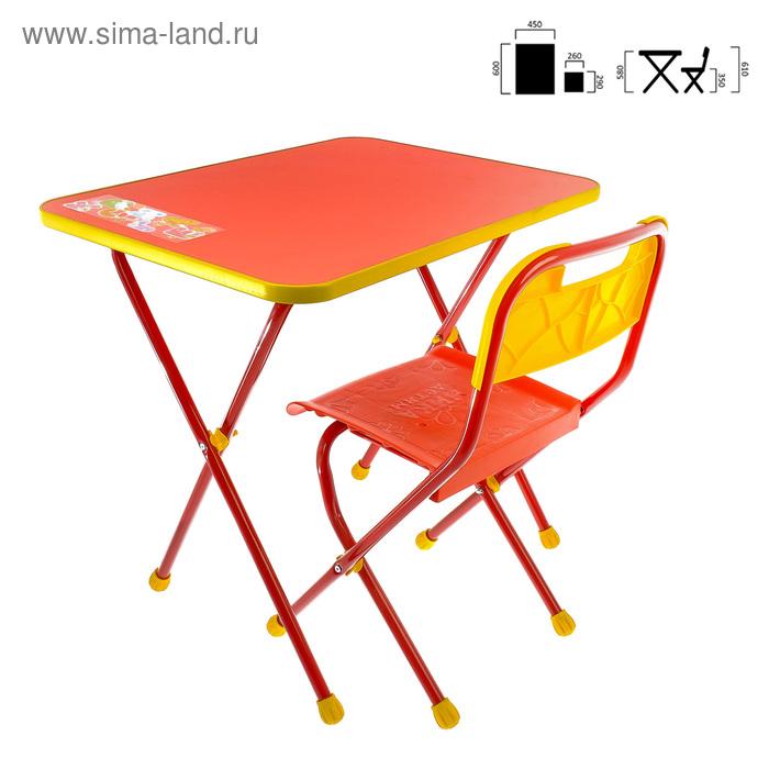 """Набор детской мебели """"Алина"""" складной, цвета МИКС"""