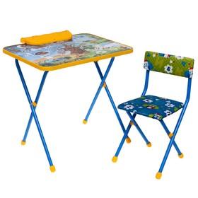 Набор детской мебели 'Познайка. Хочу все знать!' складной, цвета стула МИКС Ош