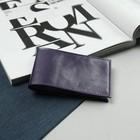 Визитница, 1 ряд, 18 листов, цвет фиолетовый