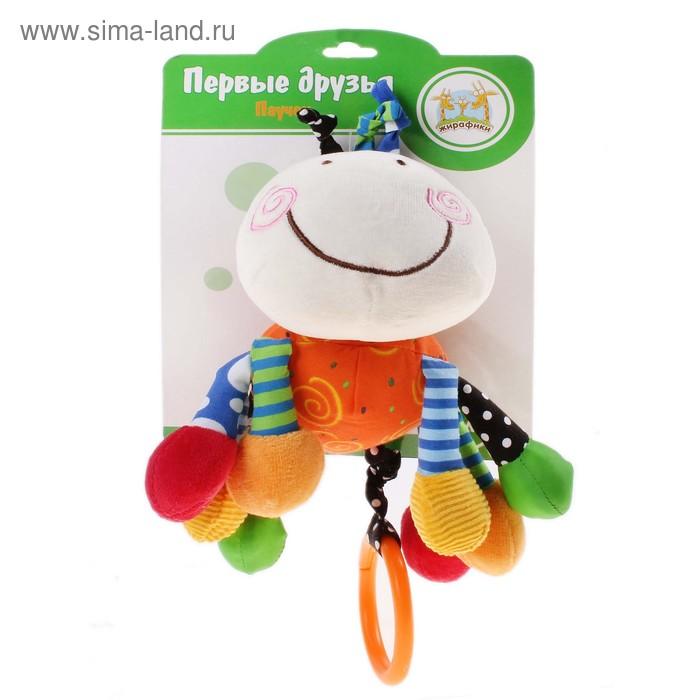 """Развивающая игрушка """"Паучок"""" с погремушкой"""