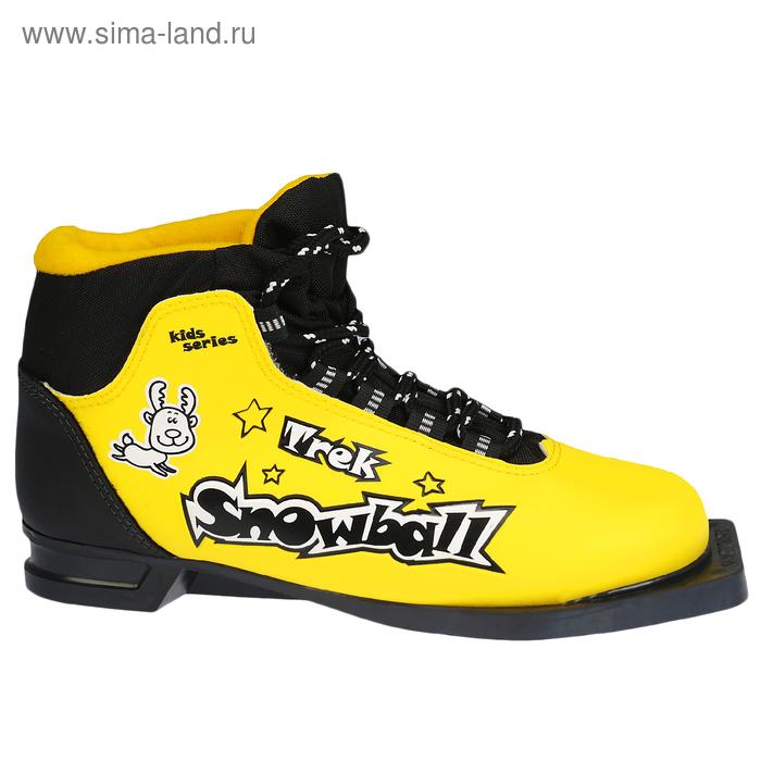 Ботинки лыжные TREK Snowball NN 75 ИК, цвет желтый, логотип черный, р. 32