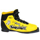 Ботинки лыжные TREK Snowball NN 75 ИК, цвет желтый, логотип черный, р. 33