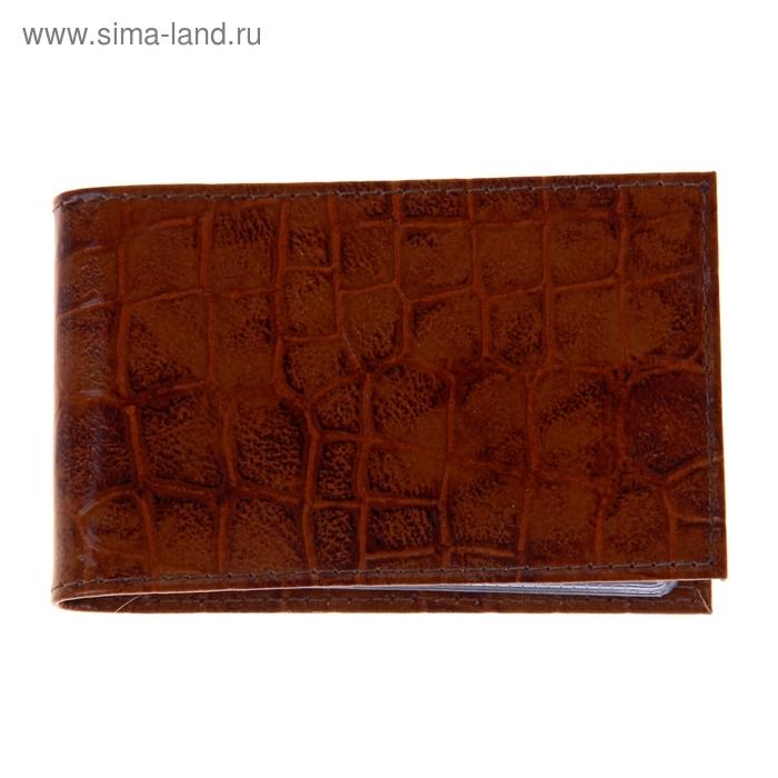 Визитница, 1 ряд, 16 листов, коричневая
