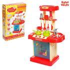 """Игровой модуль кухня """"Севилья"""" в чемоданчике с аксессуарами, световые и звуковые эффекты, высота 65,5 см"""