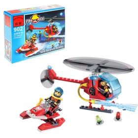 """Конструктор """"Пожарные спасатели"""", вертолет + гидроцикл, 111 деталей"""