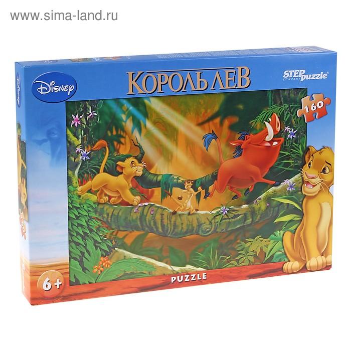 """Пазлы """"Disney: Король Лев"""", новые, 160 элементов"""