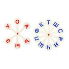 """Касса """"Веер"""", в наборе 2 веера: гласные и согласные буквы"""