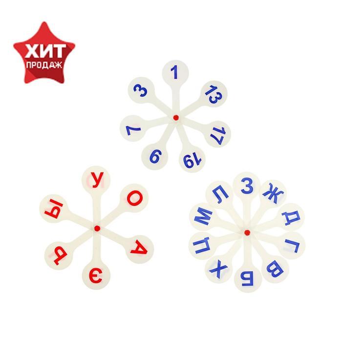 """Кассы """"Веер"""", в наборе 3 веера: гласные, согласные буквы и цифры"""