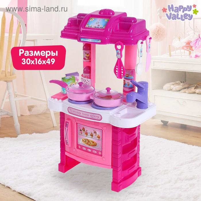 """Игровой набор """"Кухня хозяюшки"""" с посудой, световые и звуковые эффекты, работает от батареек, высота: 49 см"""