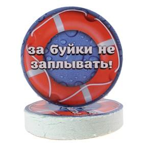 Полотенце прессованное 'За буйки не заплывать', размер 28х28 см (изображение только на этикетке), цвет микс Ош