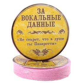 Полотенце прессованное 'За вокальные данные', размер 28х28 см (изображение только на этикетке), цвет микс Ош