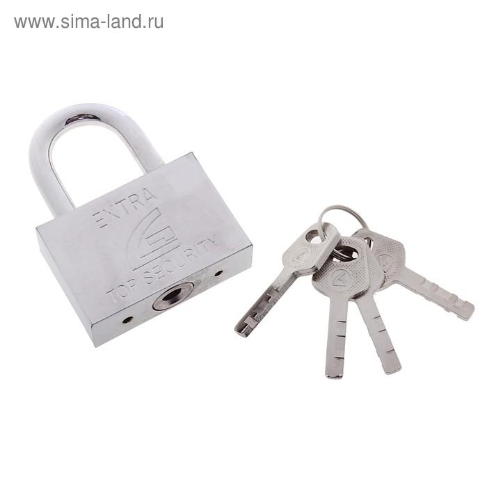 Замок навесной, 55х75 мм, 3 ключа