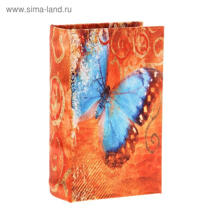 "Шкатулка-книга ""Голубая бабочка"", обита шёлком"