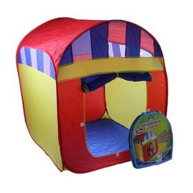 """Игровая палатка """"Волшебный домик №2"""", разноцветная"""