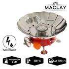 Горелка газовая SL-202 (с ветрозащитой) 13,2х18,3 см