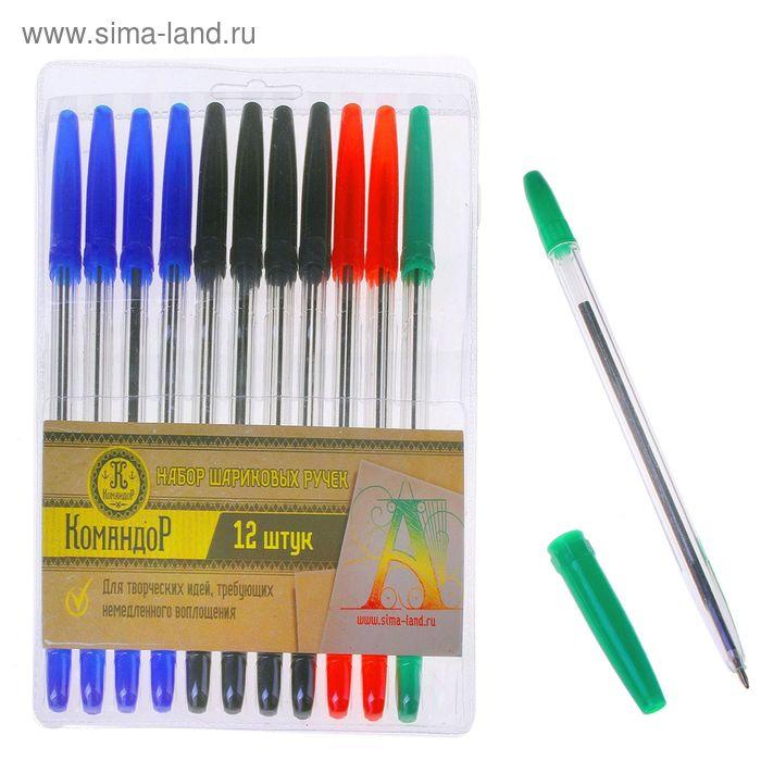 Набор ручек шариковых 12шт/4 цвета (синяя-4шт, черная-4шт, красная-2шт, зеленая-2шт)