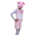 """Детский карнавальный костюм """"Поросёнок"""", 2 предмета, рост 104-122 см"""
