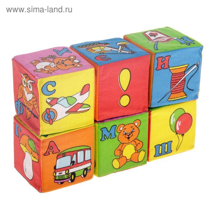 "Набор мягких кубиков ""Азбука"""