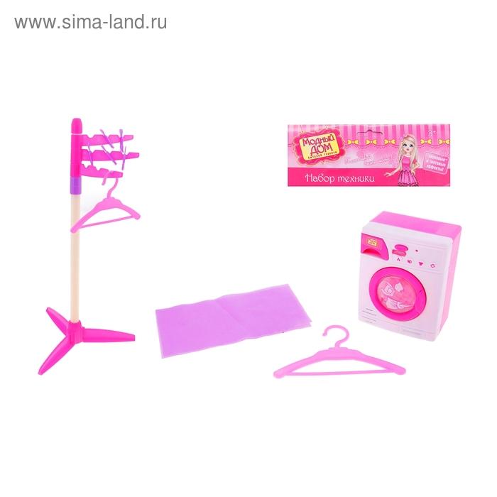 Набор техники со стиральной машиной, 10 предметов, со световым и звуковым эффектом, работает от батареек